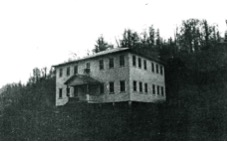 Roan Mountain School in the Clarissa Community.